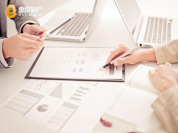 发明专利的申请流程是怎样的?