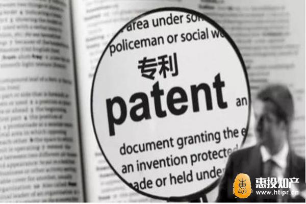 无锡申请实用新型专利撰写要求?